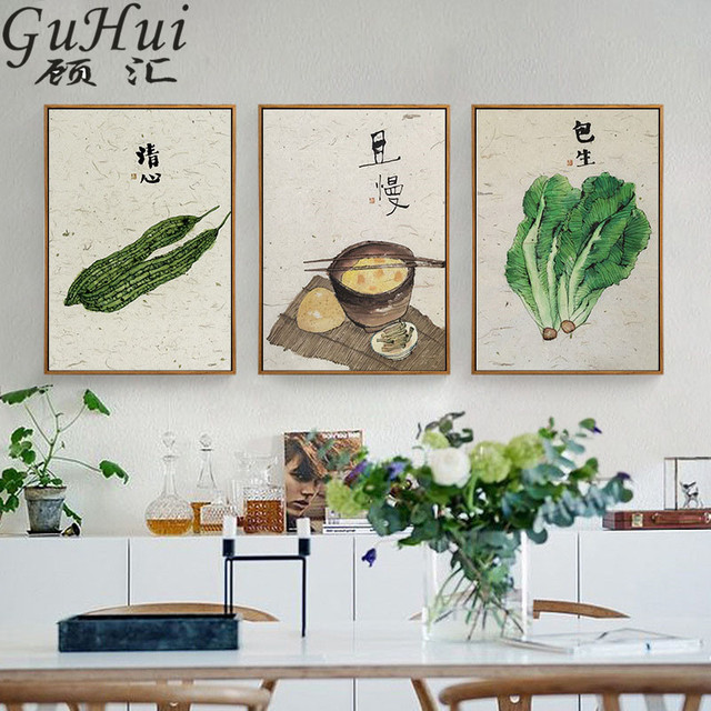 Chinese Style The Art Of Life Fruit Vegetables Frescoes Dining Room Kitchen Posters Prints Home