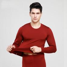 2019 Spring Autumn Winter Men s Warm Long Johns Best Quality Men Thermal Underwear Cashmere O