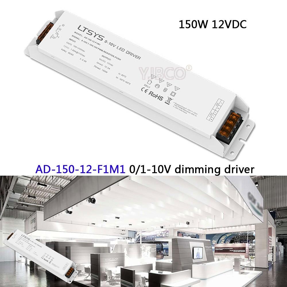 Free Shipping 0/1-10V led dimming driver;AD-150-12-F1M1;AC100-240V input;12V/12.5A/150W output CV Led Driver цена