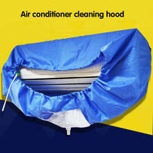 Air Conditioning Cover Washing Wall Mounted Conditioner Cleaning Protective Dust Clean Tool Tightening belt for 1-3P