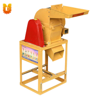 Home Use Small Cereals Flour Corn Hammers Mill/Feed Hammer Grinder