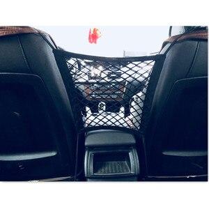 Estilo de coche multifunción bolsa con red de almacenaje para ford ranger peugeot 308 volvo s80 megan 2 vw cc renault megane 4 lada vesta