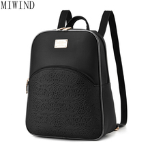 Miwind Новинка 2017 года модные женские туфли Рюкзак Мужчины Оксфорд дорожные сумки для девочек ноутбук рюкзак Mochila TTY855