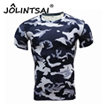 2017 Compression Shirt Camouflage Print Crossfit Shirt Fitness Men Tights Bodybuilding T-Shirt Workout Tops Male Brand Clothing