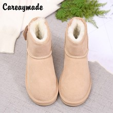 Careaymade-Korean snow boots female boots and leather boots lovely bare sleeve Dichotomanthes non slip bottom thickening boots