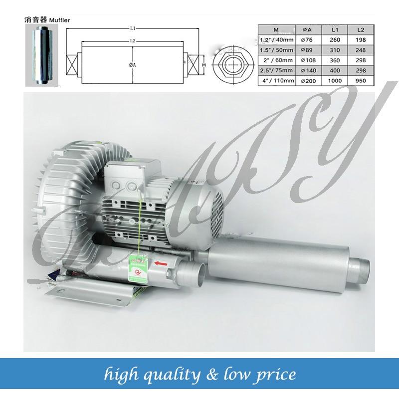 free shipping High Pressure Industrial Air Blower Silencer