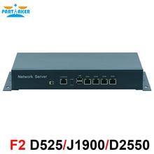 Desktop межсетевого экрана сетевой безопасности компьютера маршрутизатора брандмауэр прибор с Intel Atom Dual Core D525 4 LAN