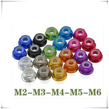Red Blue Gold Pink Colorful Anodized Aluminum Alloy Nylon Flange Lock Nut 50pcs(Color can mixed)