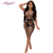 Adogirl Sexy MeshSequins Backless Off Shoulder Bodycon Hollow Out Dress Woman 2019 Sleeveless Halter Party Club Dresses Females