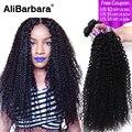 Hot selling 8A Malaysian virgin hair curly 4pcs lot malaysian curly hair weaves 100% human hair malaysian deep wave curly hair