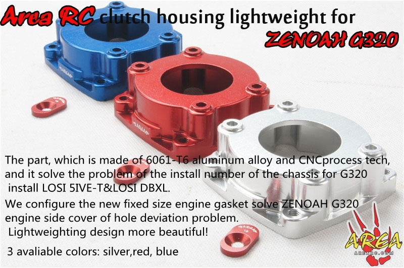 AREA RC clutch housing for ZENOAH G320 new rc gas boat non spring clutch kit fits zenoah crrc pro rcmk cy marine engine