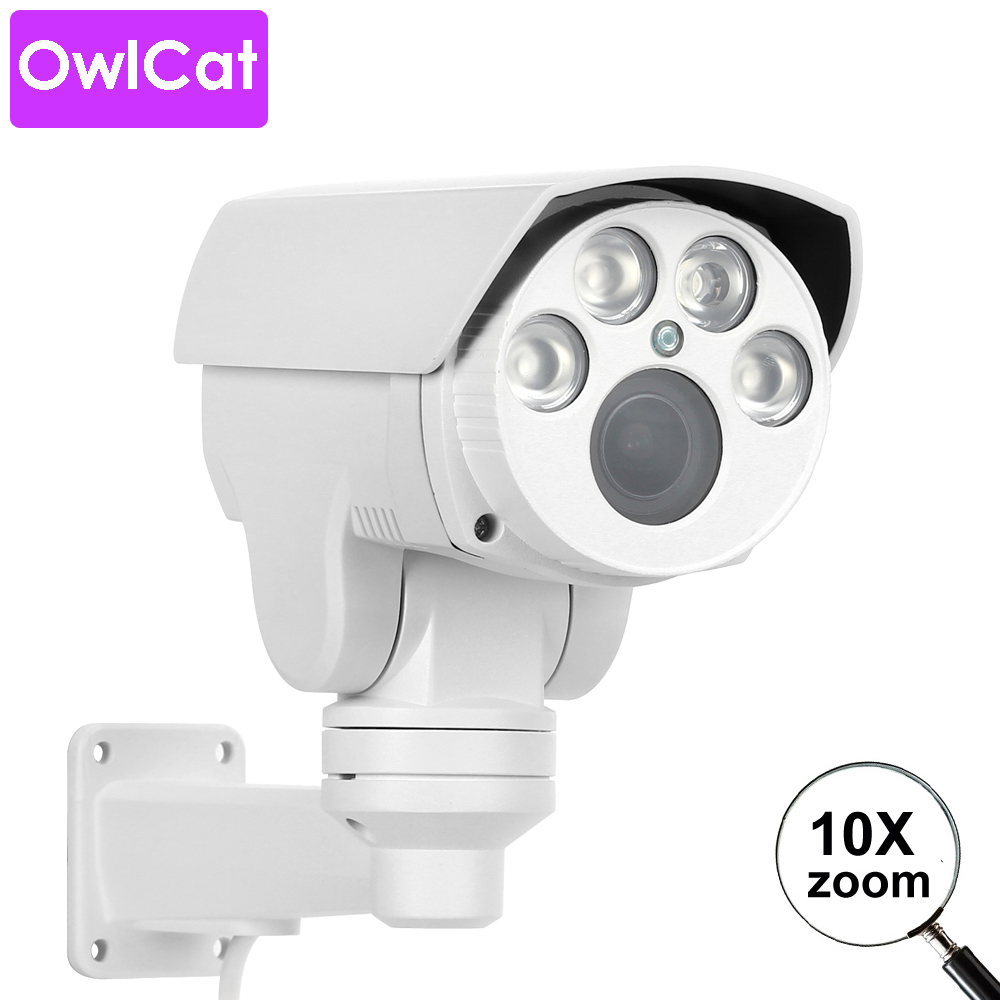 Câmera IP OwlCat Outdoor Bullet IP 4x 10x Zoom Ótico HD 5MP PTZ Foco Automático Varifocal IR Motion Onvif APP