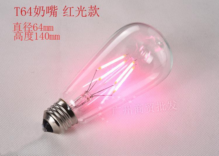 2W-8W Energiesparende Edison ST64 E27 Vintage Retro Schraube LED Filament Licht