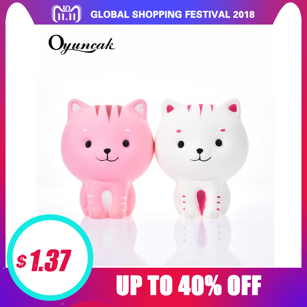 Oyuncak Squish Popular Toys Squishy Cat Novelty Gag Toy Milk For Children Stress Relief Anti-stress Squisy Surprise Fun Animals