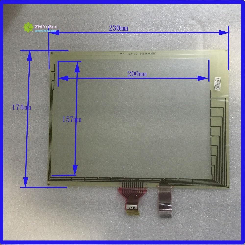 ZhiYuSun USP4484038 230mm*174mm  touch screen panel TouchSensor glass 230*174 zhiyusun for iq701 new 8 inch touch screen panel touch glass this is compatible touchsensor 124 5 173