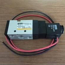 NEW PHS520S-8-DC24V SOLENOID VALVE NIB 1.0-9 BAR new model PHS520S-02-DC24V PHS520S-02-24V-DL-L 24V-D(China)