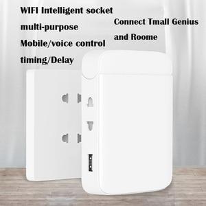 Image 1 - Presa a muro wifi Multi funzione di presa casa intelligente wifi home scheda di collegamento USB di smart desktop presa di parete di arrampicata multi  spina striscia