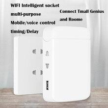 Ổ điện wifi Đa chức năng Nhà Thông Minh ổ cắm Wifi nhà bảng dây USB thông minh Máy tính để bàn ổ cắm leo tường đa  Cắm dây