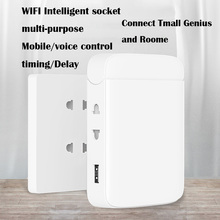 wall socket wifi Multi function smart home socket wifi home wiring board USB smart desktop socket climbing wall multi plug strip
