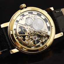 Fashionable Women's Watches