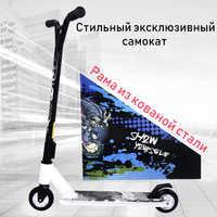 Scooter de truco, mango extraíble, scooter de todo aluminio