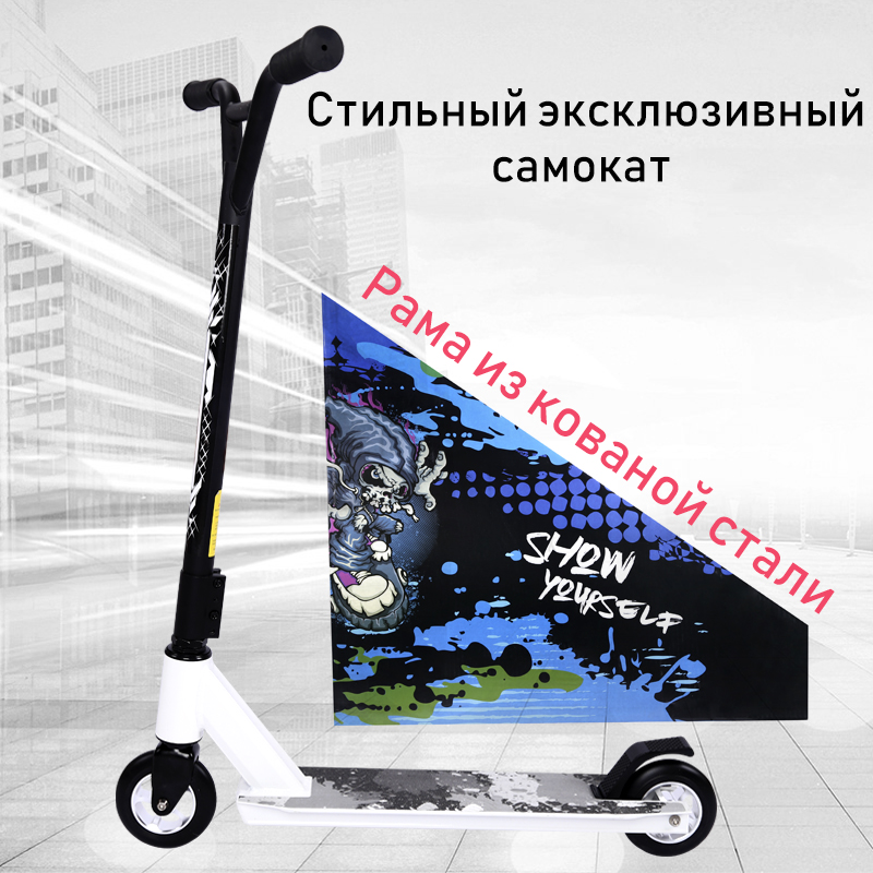 Stunt Scooter, Removable Handle, All-aluminum Scooter
