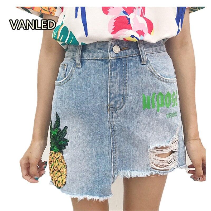 Женская юбка ананас