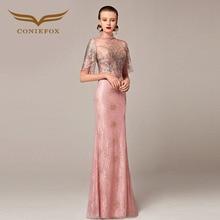 Coniefox Nuevos Estilos de Bordado perforación Caliente Rosa Púrpura de Baile Vestido de Noche Largo 31219