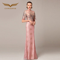 Coniefox New Styles Embroidery Hot drilling Purple Pink Prom Evening Long Dress 31219