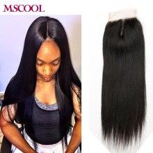 Straight Hair Centre Part Lace Closure Brazilian Virgin Human Hair Frontal Middle Part Natural Black Hair Closure Rosa Queen 01