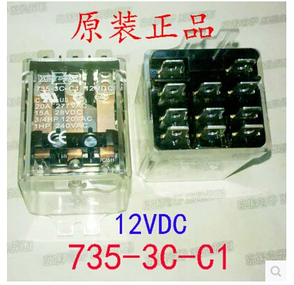 HOT NEW 735-3C-C1 12VDC 735-3C-C1-12VDC 735-3C DC12V  DIP11HOT NEW 735-3C-C1 12VDC 735-3C-C1-12VDC 735-3C DC12V  DIP11