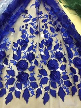 Bridal Net Lace Graceful 2017 African Fabric High Quality 3D Nigerian Fabrics For Wedding Dress JJ15