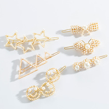 Korean Hair Decorations Barrettes Hairpin With Pearls Wedding Clip For Women Girls Styling Headdress Jewelry
