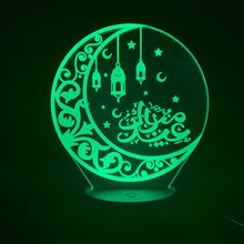 3d Led Nachtlampje Lamp Islam Allah Arabische Kinderen Slaapkamer Decor Moslim Gift Nachtlampje Moon Lamp Allah Definition Home Decoratie(China)