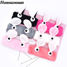 Cute Soft Rabbit Ears Coral Fleece Hair Band Cartoon Big Eyes Makeup Headband Lovely For Women Girls Fashion Accessories