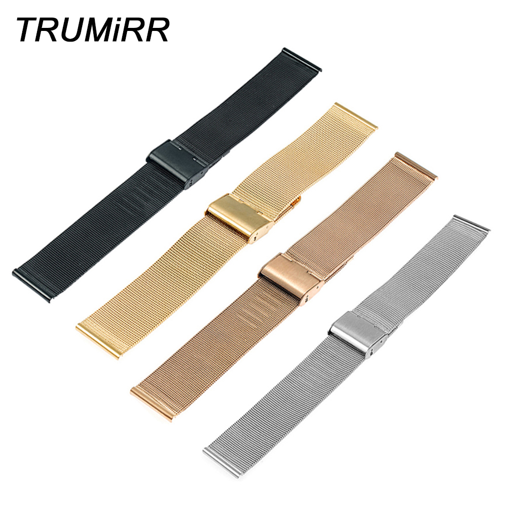Milanese Watchband 16mm 18mm 20mm 22mm 24mm Universal Stainless Steel Metal Watch Band Strap Bracelet Black Rose Gold Silver 8 10 12 14 16mm 18mm 20mm 22mm 24mm black silver gold rose gold ultra thin stainless steel milan mesh strap bracelets watch band