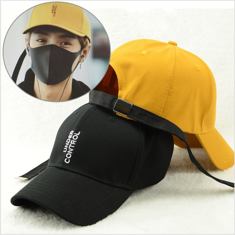 2018 Luhan Same Paragraph Yellow Hat   Baseball     Cap   Long Hat Ladies Korean Version Yellow   Cap   Sunshade