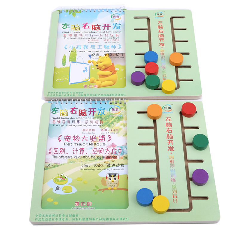 Children Intelligence Training Early Education Puzzle Card Toys For Children Brain Development Brain Puzzle Games Popular Toy