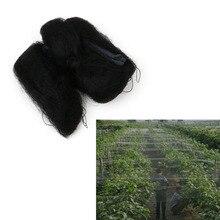 3x10 м черная птица, предотвращающие анти-птица рыболвная сеть сетки для фруктов сельскохозяйственных культур дерево