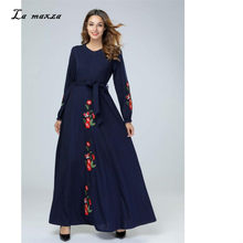81888106f2031 High Quality Arabic Evening Gown Promotion-Shop for High Quality ...