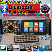 Fabricantes de ventas directas jugador del coche MP5 4.0 HD Bluetooth / vista trasera / estéreo Radio FM / MP3 / MP4 / Audio / Video / 5 V cargador / electrónica