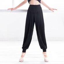 Йога штаны-шаровары брюки для девочек свободные штаны брюки для танцев Confy Высокая Талия Брюки для занятий спортом, йогой, штаны для малышей брюки для девочек Гарлем-брюки