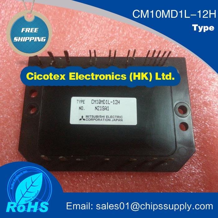 CM10MD1L-12H 10MD1L MODULE IGBTCM10MD1L-12H 10MD1L MODULE IGBT