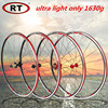 RT 17 Newest Road Bike Ultra Light Sealed Bearing 700C Wheels Wheelset Only 1630g