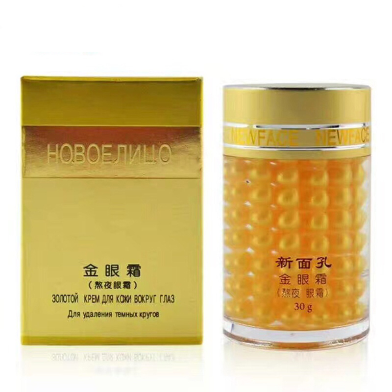 30g Eye Cream Face Gold Essence Granule Repairing Dark Circles Patches for the Eye Bag Wrinkles For Night Females Anti Puffiness