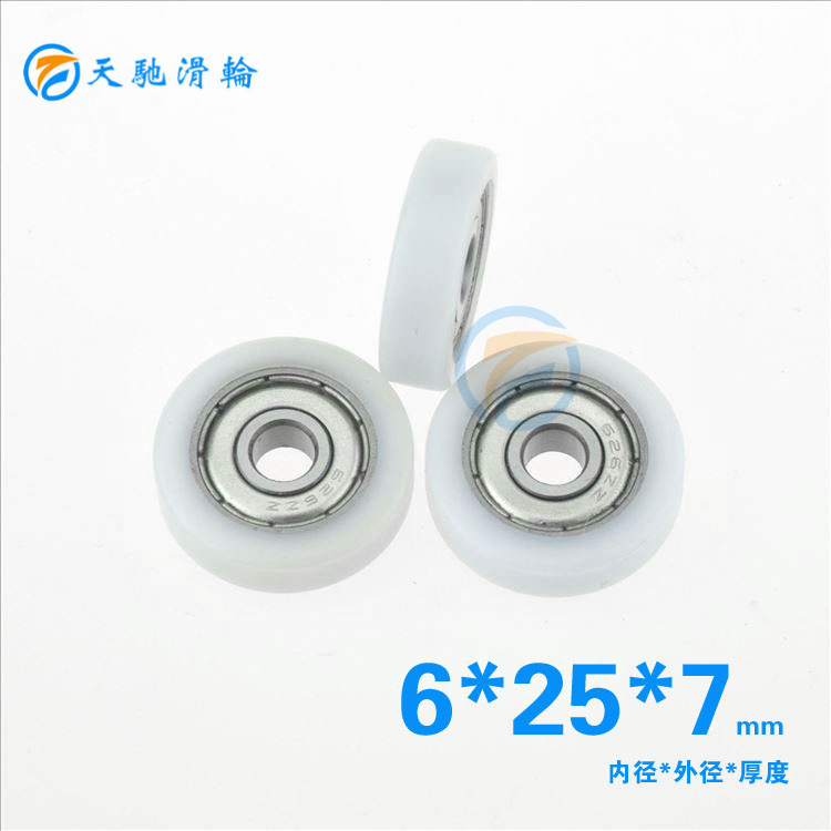 ABXG <font><b>6mm</b></font> 626ZZ 626 High-quality Mute Plastic Bearing Pulley 6*25*7mm Plane Type Mute Rolling <font><b>Wheel</b></font> <font><b>Axle</b></font> Bearing image