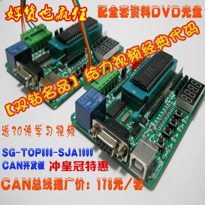 CAN Bus Development Board Module SJA1000 CAN Development Board / Learning Board /