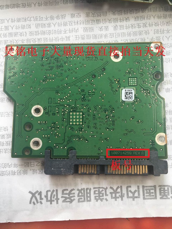 Hard Drive Parts PCB Logic Board Printed Circuit Board 100714259 For Seagate 3.5 SATA Hdd SSHD Data Recovery Hard Drive Repair