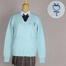 Японский Каваи JK школьная форма для девочек с длинным рукавом v-образным вырезом кардиган свитер Сейлор солидер Меркурий Луна вышивка осень трикотаж