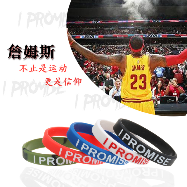 I Promise Bracelet Silicone Lebron James Basketball Wristband 4 Colors For Choose Men S Pulseira